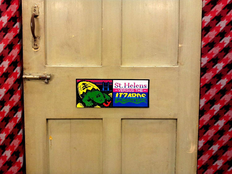web_door